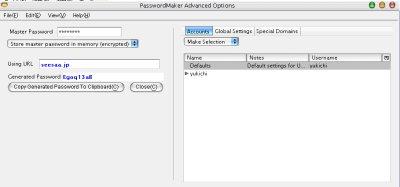 PasswordMaker02.jpg(10656 byte)