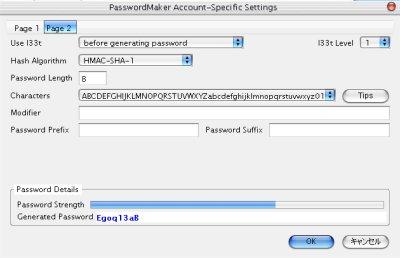 PasswordMaker05.jpg(17891 byte)