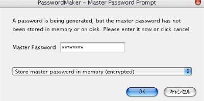 PasswordMaker08.jpg
