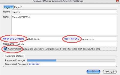 PasswordMaker12.jpg